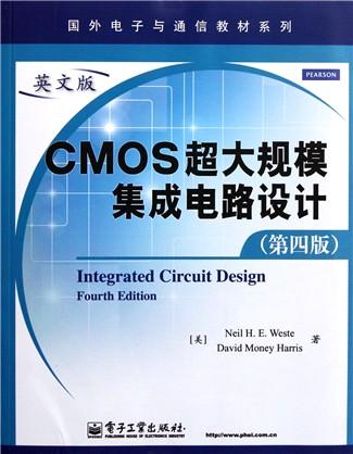 cmos超大规模集成电路设计(.