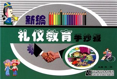国际劳动节 植树节 国际儿童节 青年节 教师节 建军节 建党日 国庆节