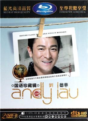 dvd-9刘德华国语珍藏辑(2碟装)图片