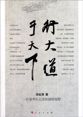 茶艺社招新海报手绘