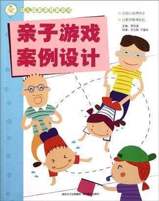 幼儿园手工制作步骤船易拉罐