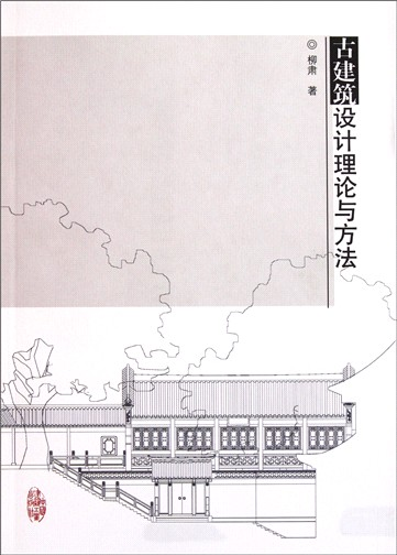 描写古代建筑的句子