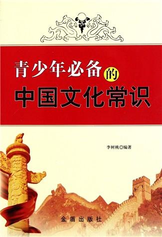 中国梦龙图腾 诗歌