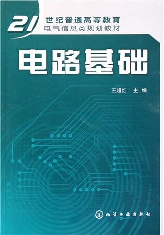 5  无源二端网络电路的输入电阻   本章小结   习题 3  电路的分析