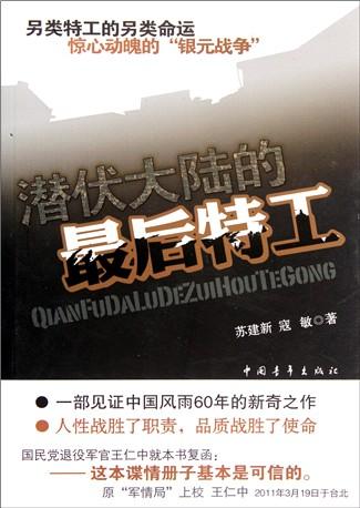 魔方社招新海报背景