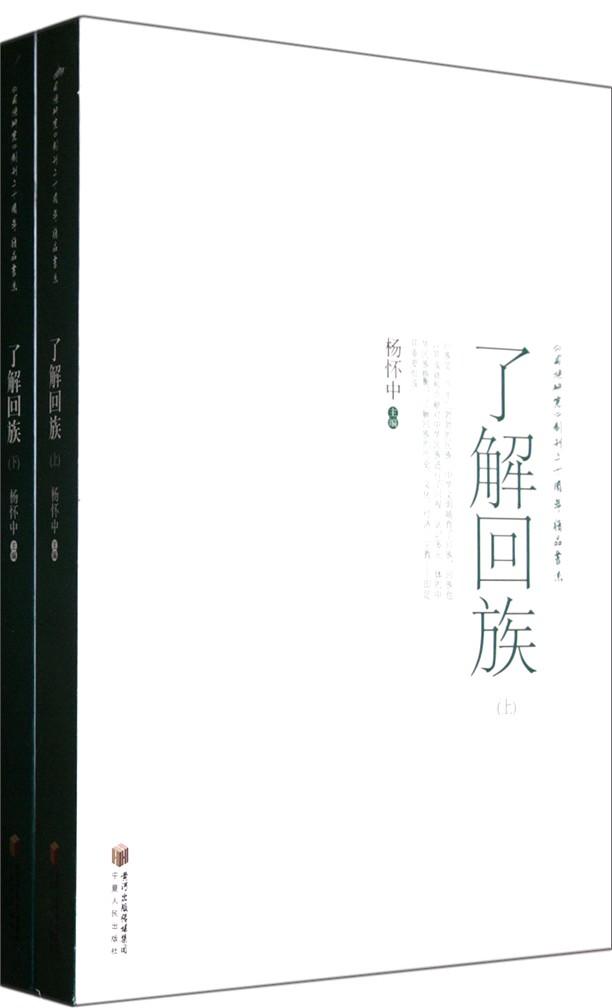 ppt素材库奋斗者图片
