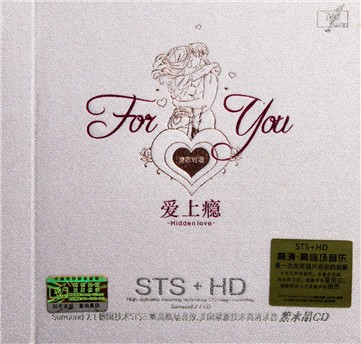 cd-hd爱上瘾情歌对唱