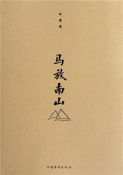 白纸黑字(no.1)-云书网
