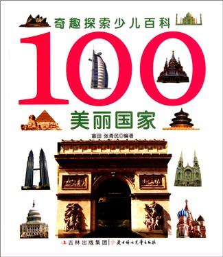 北京玛雅岛酒店logo