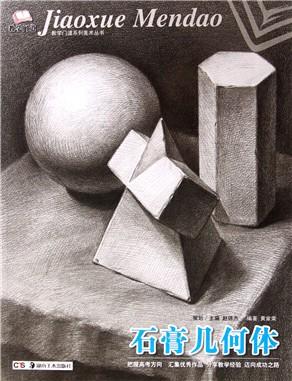 语种:汉 版次:1 目录 基础知识讲解 单体步骤讲解  正方体 单体步骤