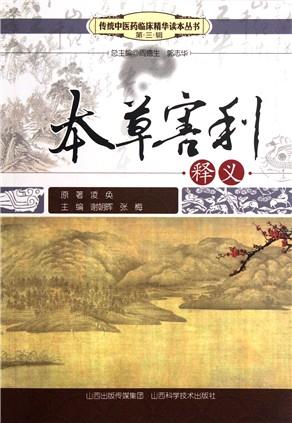 竹卷书边框素材