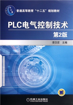 输电线路塔型手册-云书网