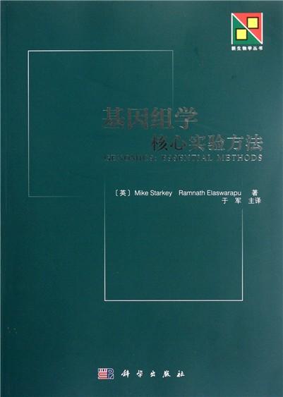 动物生理学实验(畜牧兽医类高等学校规划教材)-云书
