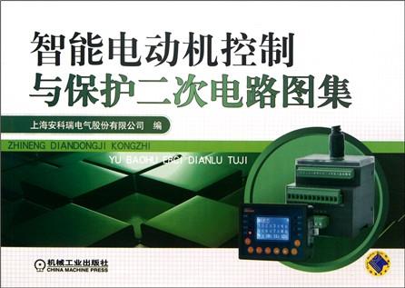 电路图,电动机变频一拖一,一拖二起动控制,两台互备,液位控制互备电路