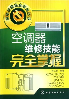 lm358+蜂鸣器电路图