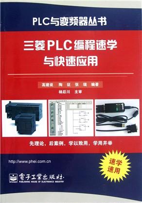 三菱plc洗衣机接线图
