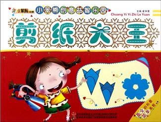 交通工具建筑(适用于家庭幼儿园)/唐克巧手智慧拼图