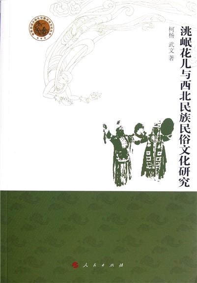 管弦乐总谱读法-云书网