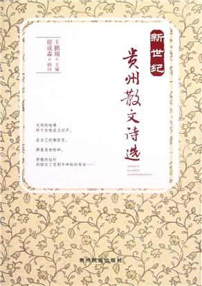 交响乐之雨乐谱