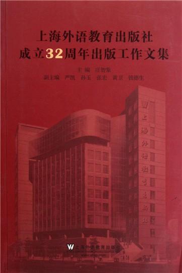 版式设计中字体混合的运用原则(杨梦裙)    精雕细琢——汉英对照中国