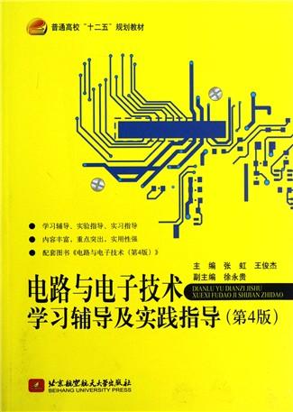 11  正弦波振荡电路实验   实验12  lc选频放大与lc正弦波振荡实验