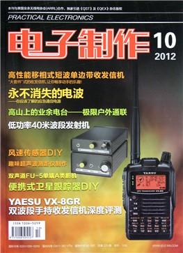 project   双声道fu-5单端a类胆机   高入高出,恒流恒压的并联稳压