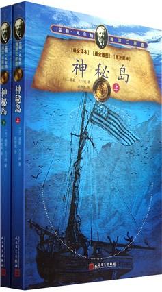 平装 印次:1 页数:571 条形码 :9787020092994 翻译者:顾微微 语种:汉