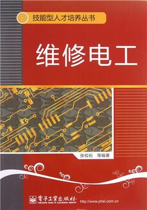 4.2 控制电路   6.5 m7120型平面磨床电气控制电路   6.5.