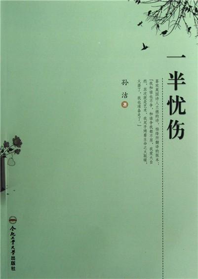 小说封面底图素材伤感