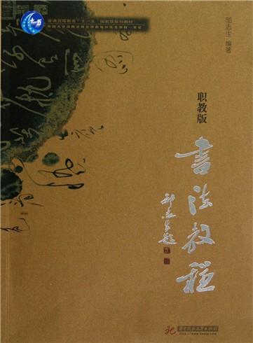 福字折画步骤图解