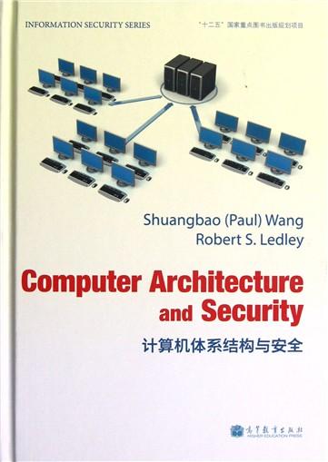 计算机体系结构与安全(英文版)(精)