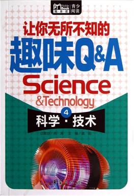 """什么是反物质?   为何说卢瑟福是""""原子核之父""""?"""