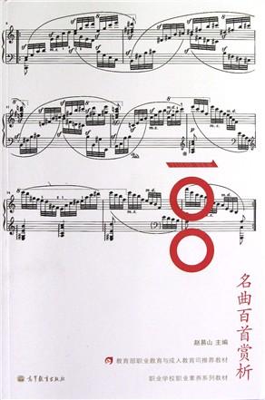 漂泊的荷兰人钢琴谱谱