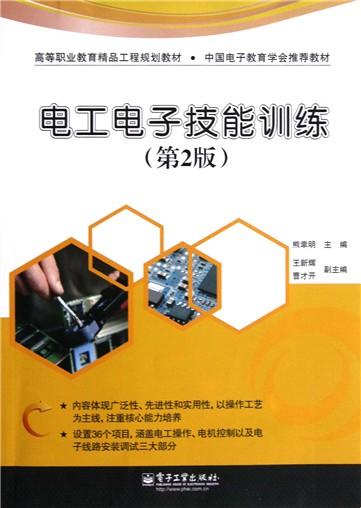 空调器维修基础知识完全图解(彩色升级版)