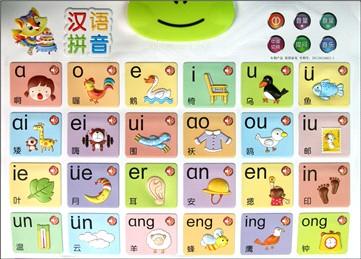 汉语拼音/宝贝堂有声挂图