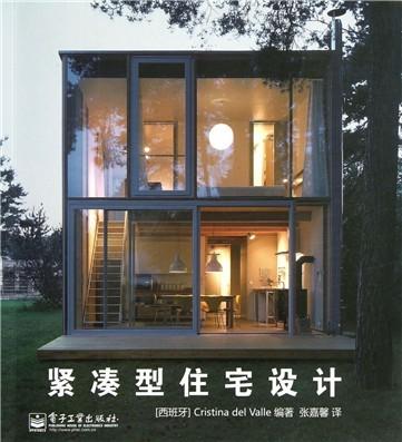 顶级外观房屋设计