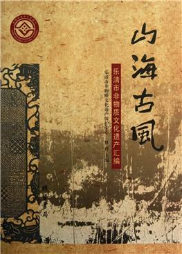 中国小吃古风手绘
