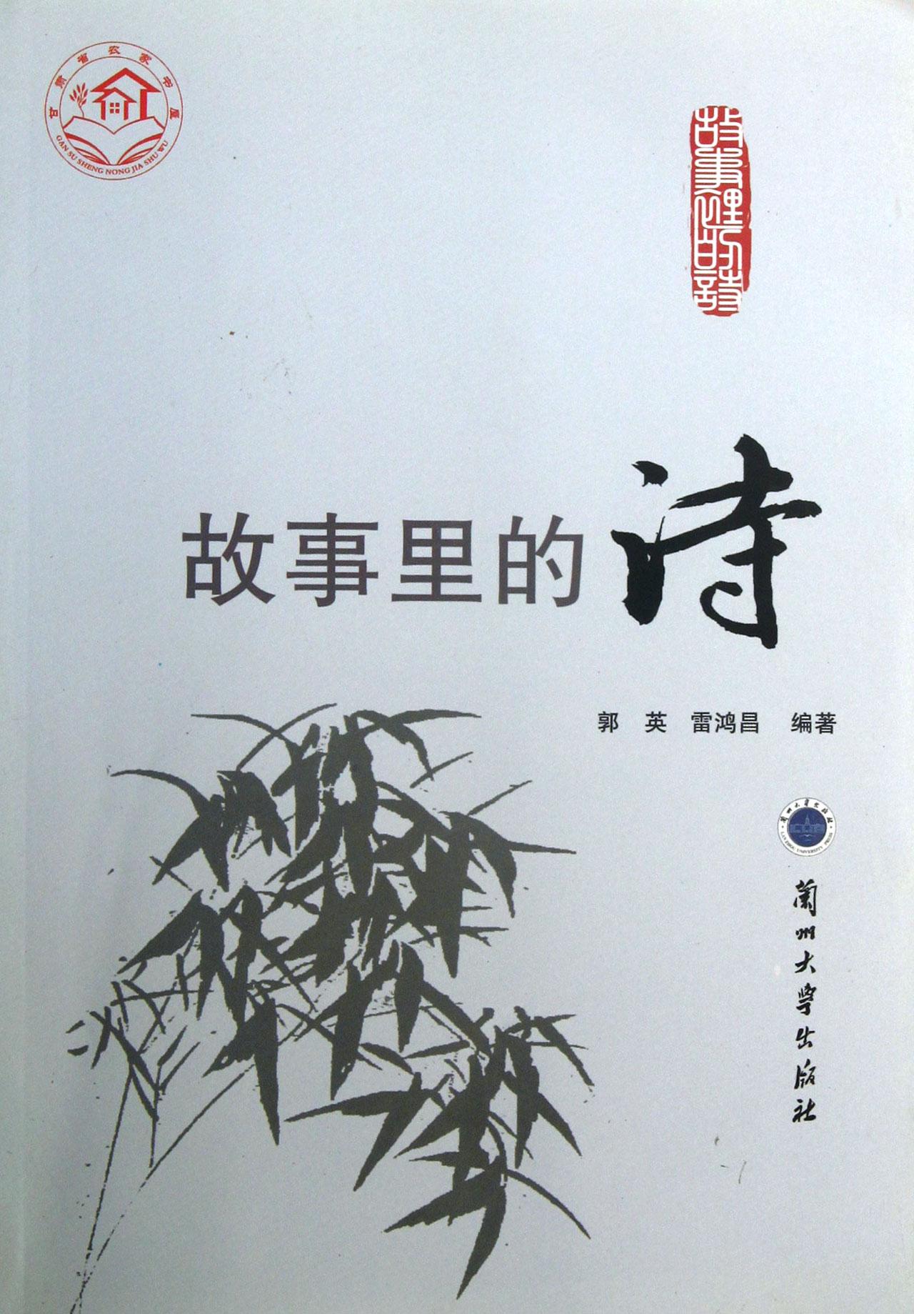 玉楼明月长相忆(婉约词)/恋上古诗词