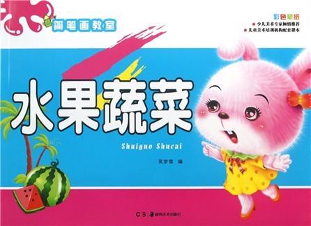 养又健康的蔬菜简笔画