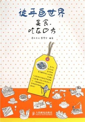 小米手绘pop海报