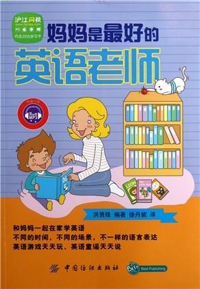 英语书封面自己设计图