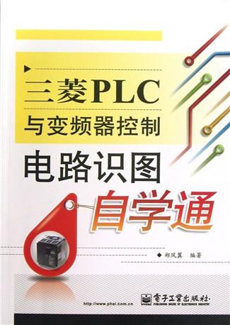 【例2-2-6】三相感应电动机的串自耦变压器减压启动控制电路