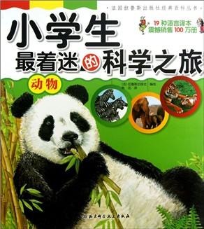壁纸 大熊猫 动物 292_327