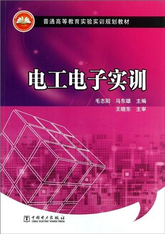 第14章 eda技术基础设计实验一     14.1 基本门电路设计     14.
