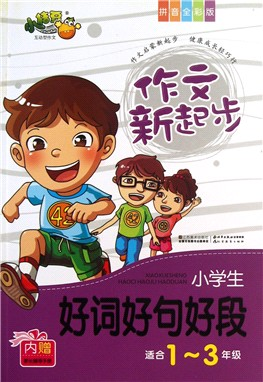 英语(教育1课程必修高中适用新教材标准)/学校有高中人民哪些阜宁县图片