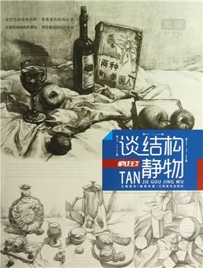 彩色简笔画(2)