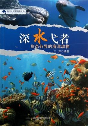 壁纸 海底 海底世界 海洋馆 水族馆 292_418 竖版 竖屏 手机