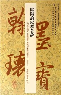 蒙古语与汉语句法结构对比研究/语言对比系列丛书