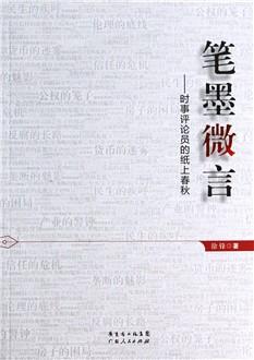 南京房价九层妖塔