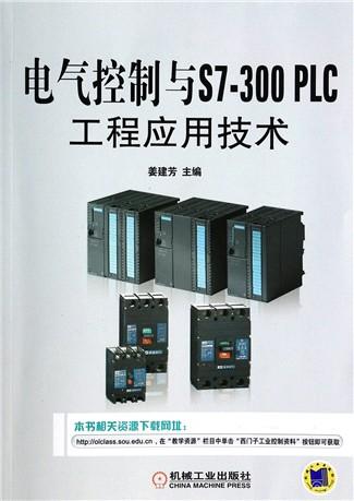 2 c650型卧式车床电气控制电路分析   4.2 电气控制电路设计   4.2.